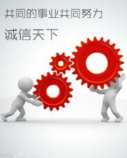 龙坤万博max手机官网